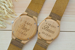 Couples Bamboo Wooden Watch | Couples Gift