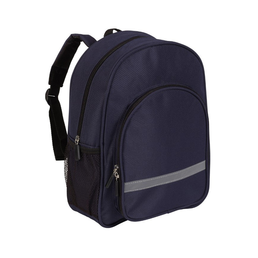 Infant Backpack - Higham St Johns Primary School - School Brands