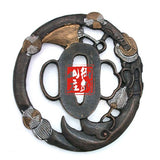 Japanese Sword Guards Collection