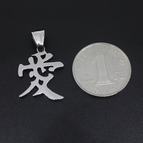 Stainless Steel Chinese Letter Pendants - Love - Endure - Fate - Dragon