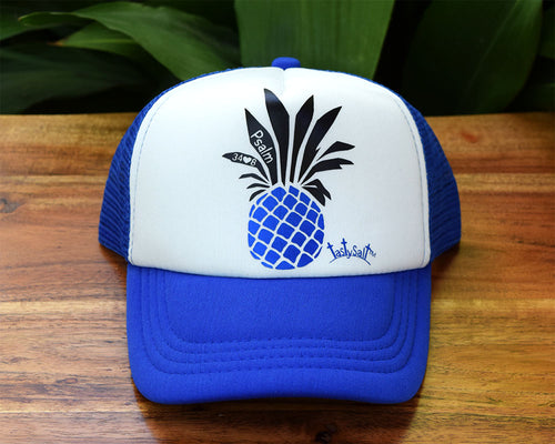 Lord is Sweet Pineapple Boy's Trucker Hat