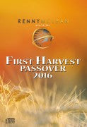First Harvest Passover 2016