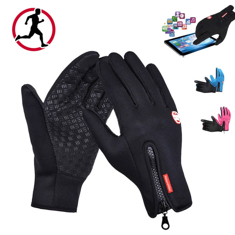 Outdoors Windproof Gloves