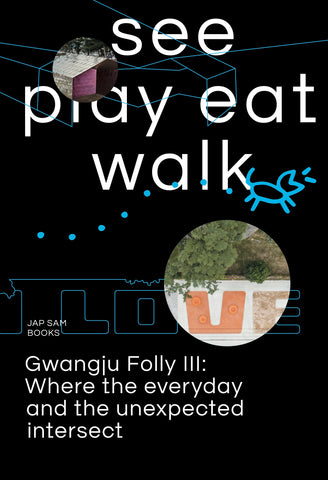 see play eat walk