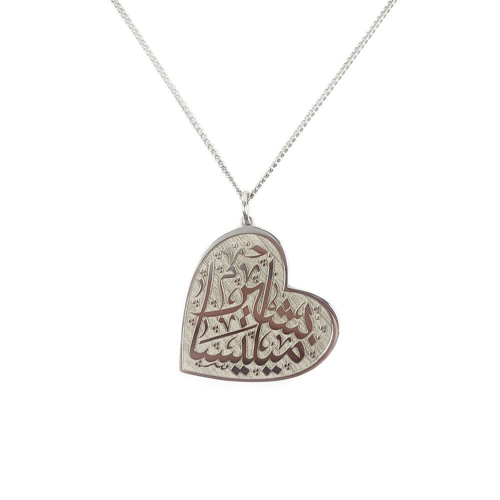 Personalized Arabic Calligraphy Heart Charm 925 Sterling Silver