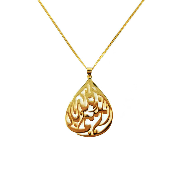Bismillah Necklace