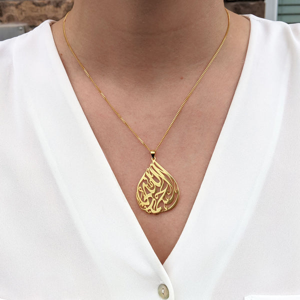 Alhamdulillah Necklace
