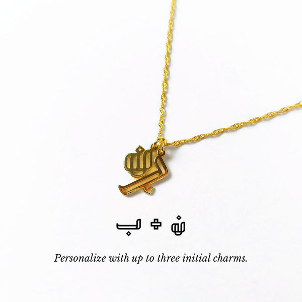 Arabic Initial Necklace 925 Sterling Silver