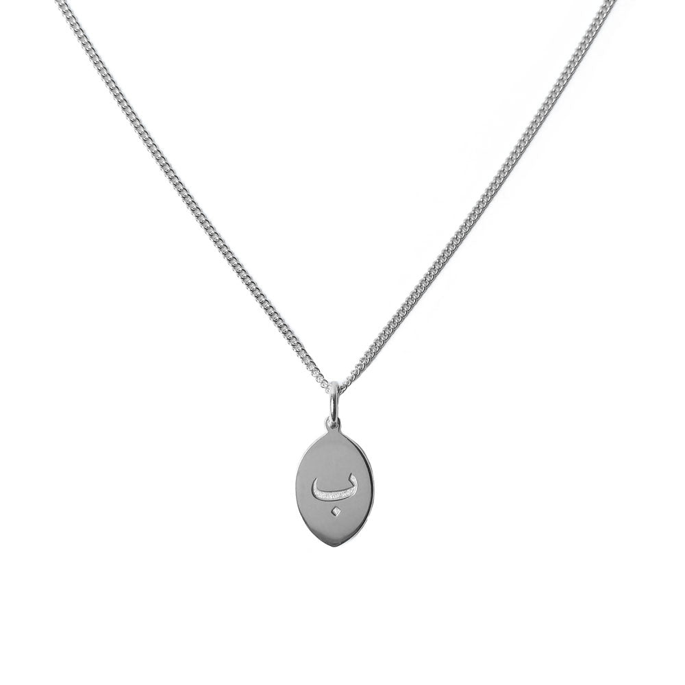 Arabic Initial Marquise Necklace 925 Sterling Silver