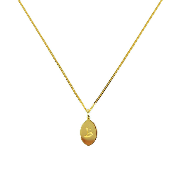 Arabic Initial Marquise Necklace