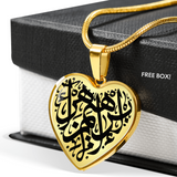 Personalized Arabic Hand Calligraphy Heart Necklace