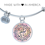 Personalized Watercolor Mandala Bangle With Arabic Calligraphy