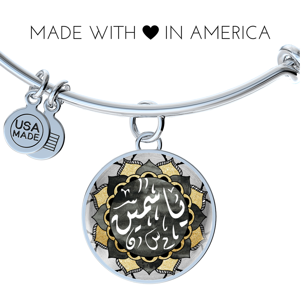 Personalized Black & Gold Mandala Bangle With Arabic Caligraphy