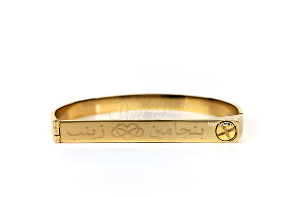Personalized Arabic Flat Bar & Screw Bracelet