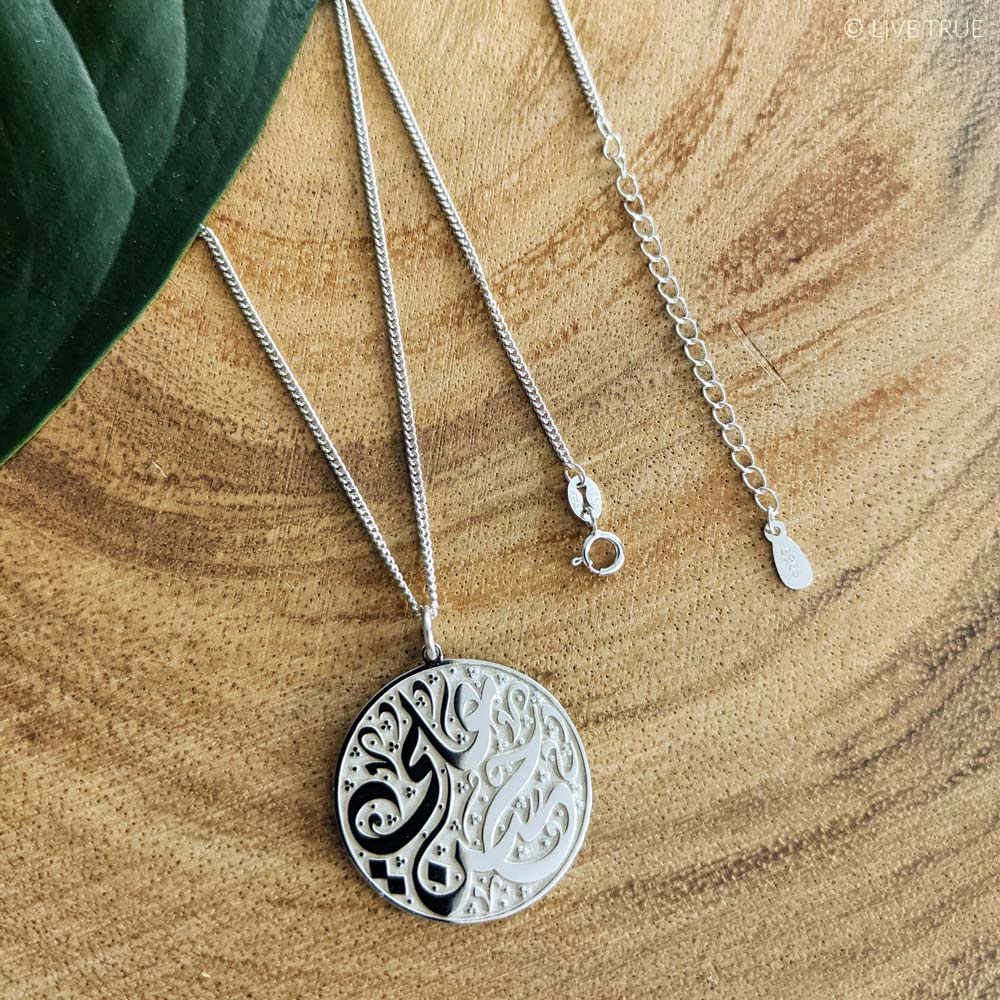 Personalized Arabic Calligraphy Medallion 925 Sterling Silver