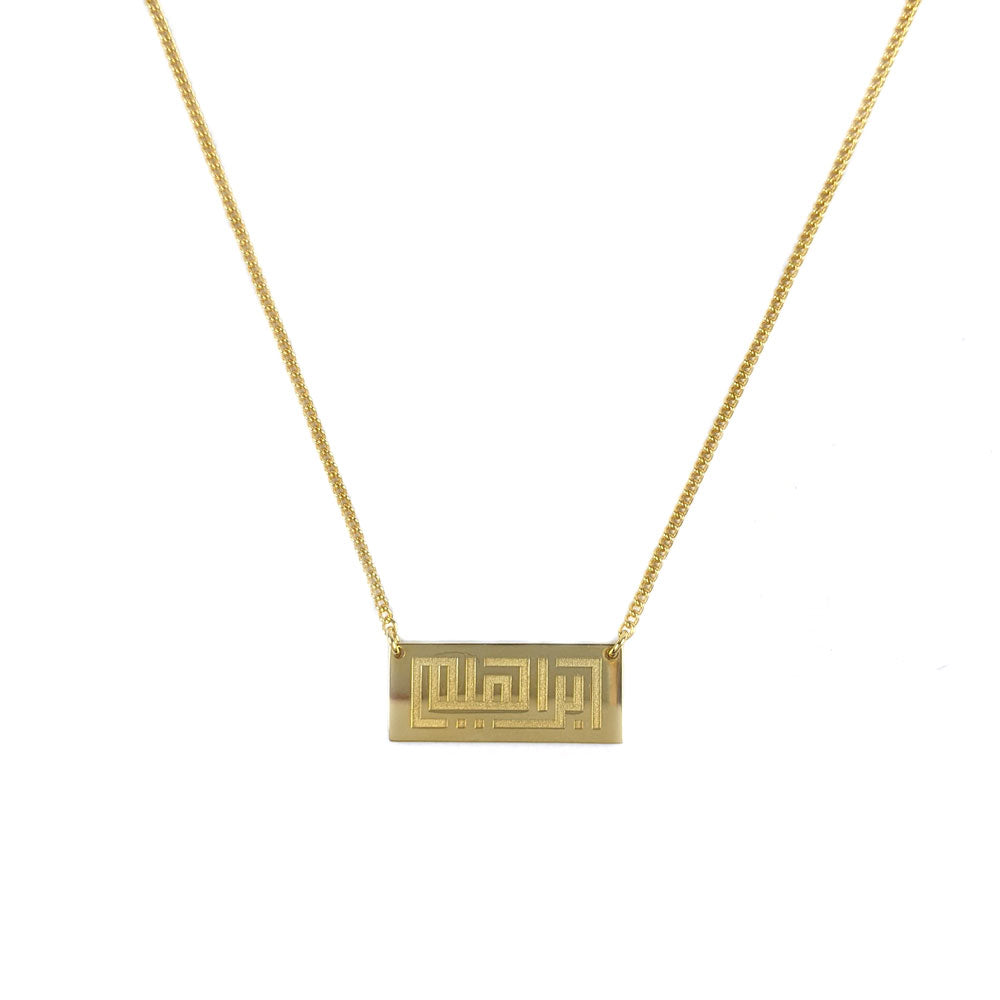 Personalized Arabic Calligraphy Bar Necklace 925 Sterling Silver