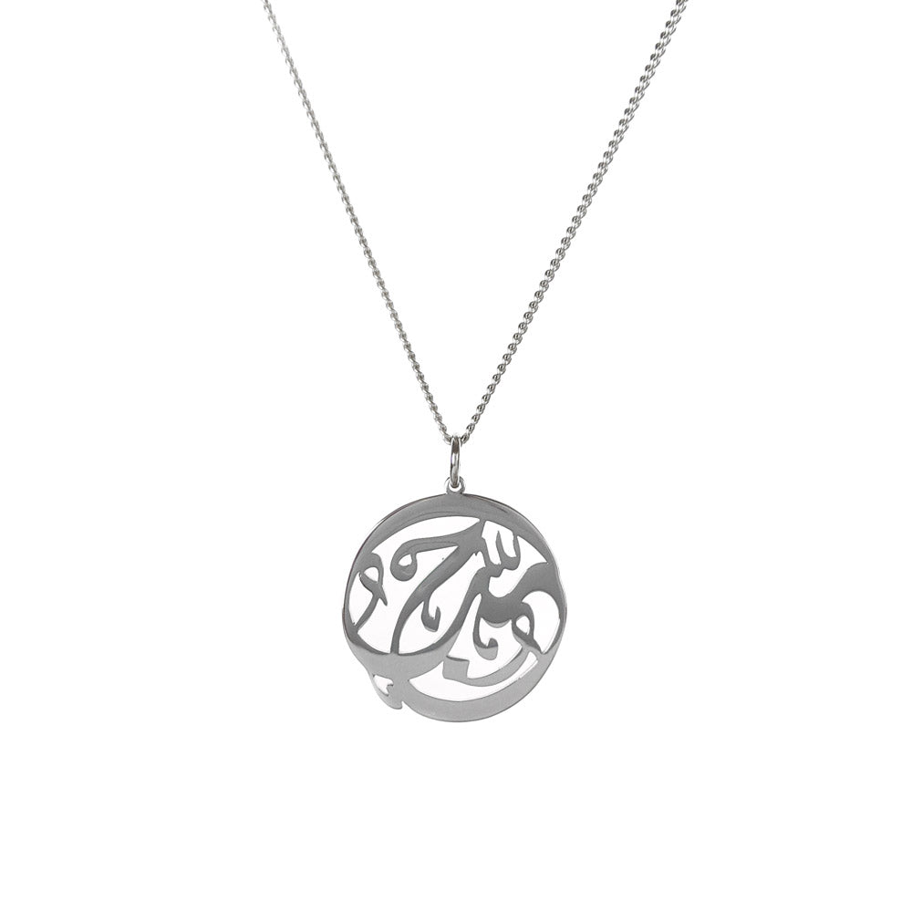 Peace, Love & Family Arabic Hand Calligraphy Medallions