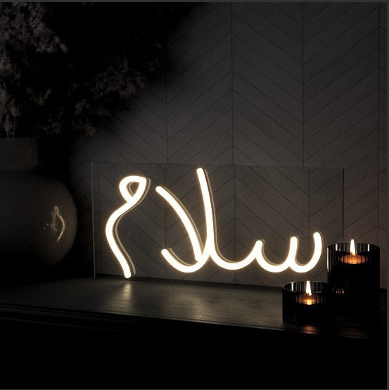 Peace | سلام - Neon LED Sign