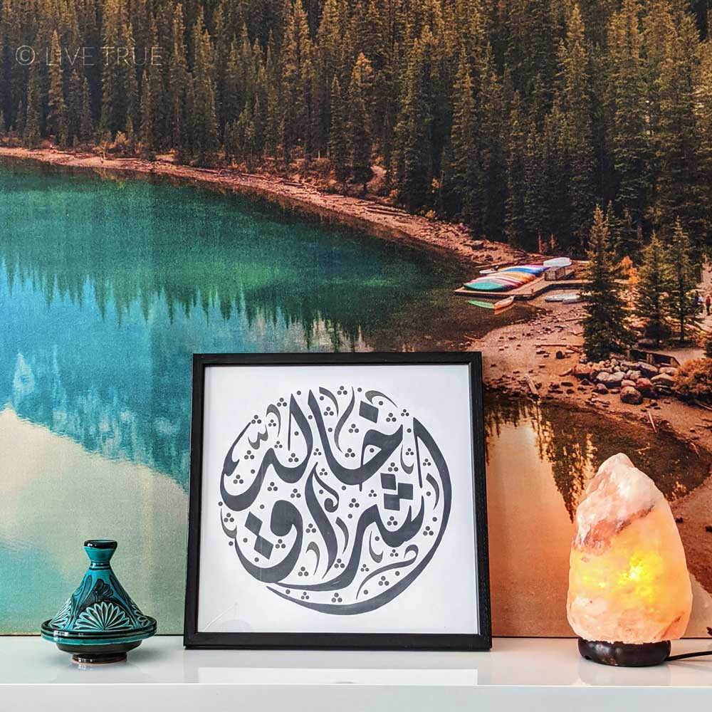 Personalized Arabic Hand Calligraphy Artist Print | Circle