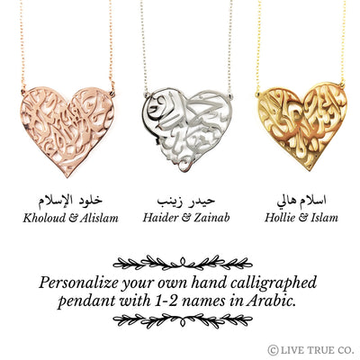 Personalized Arabic Calligraphy Heart-Shaped Necklace 925 Sterling Silver