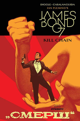 JAMES BOND KILL CHAIN #5 (OF 6) CVR A SMALLWOOD
