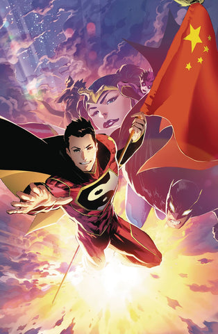 NEW SUPER MAN & THE JUSTICE LEAGUE OF CHINA #24 6/13/2018