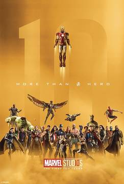 MARVEL STUDIOS FIRST 10 YEARS PX ED 10/31/2018