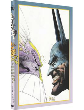 BATMAN THE MAXX ARKHAM DREAMS BOX SET (C: 0-1-2) 3/27/2019