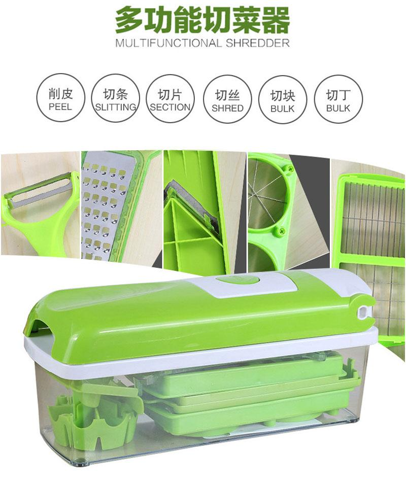 12 in 1 Multi-functional Vegetable Cutter - Gear Stop Shop