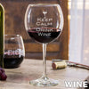 Etched Red Wine Glasses Keep Calm and Drink Wine - Design: WINE