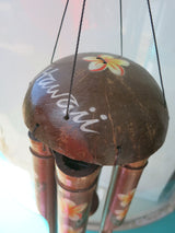 Hawaiian Wooden Wind Chime