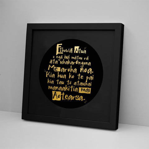 FRAMED- National Anthem, black foil