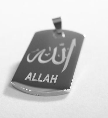Allah Islam prayer engraved solid stainless steel dog tag necklace - Samstagsandmore