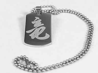 Chinese dragon symbol on solid stainless steel thick dog tag ball chain necklace