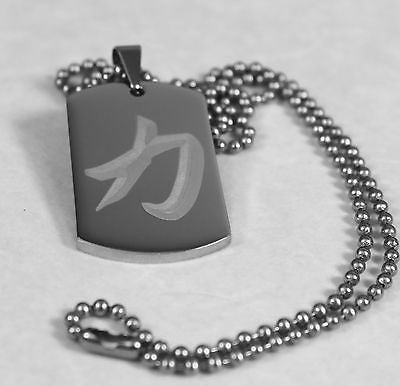 CHINESE STRENGTH SYMBOL  ON SOLID STAINLESS STEEL THICK TAG BALL CHAIN NECKLACE
