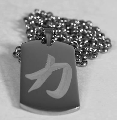 Chinese strength symbol on solid stainless steel thick dog tag rolo chain necklace