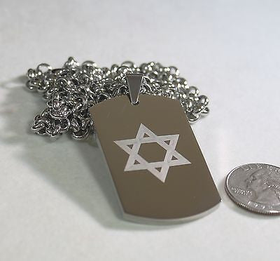 STAR OF DAVID  SOLID THICK STAINLESS STEEL HIGH SHINE DOG TAG NECKLACE