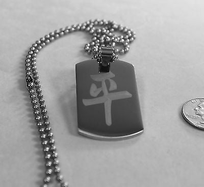 CHINESE PEACE SYMBOL  ON SOLID STAINLESS STEEL THICK TAG BALL CHAIN NECKLACE - Samstagsandmore