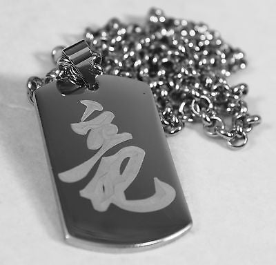 CHINESE DRAGON SYMBOL  ON SOLID STAINLESS STEEL THICK TAG ROLO CHAIN NECKLACE