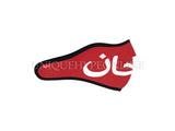 Supreme Arabic Logo Neoprene Facemask FW17 Red