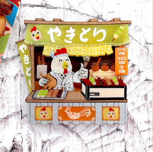Yakitori Stand Brooch by Gory Dorky