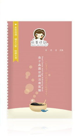 Beauty Idea Diary Pearl Caviar Anti-Age Activating Mask