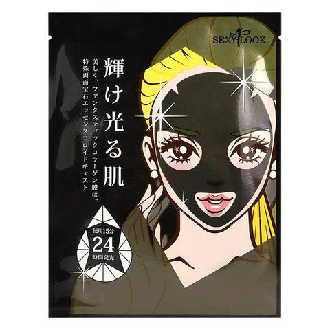 Sexylook Luminous Gem Series Black Obsidian Ceramide Hydrating Mask