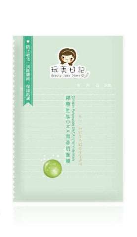 Beauty Idea Diary Collagen Polypeptide DNA Anti-Wrinkle Mask
