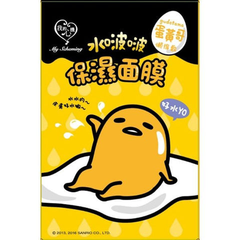 My Scheming Gudetama Hydrating Facial Mask
