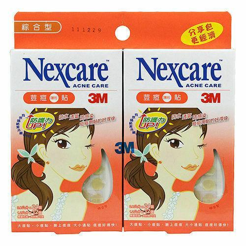 3M Nexcare Acne Dressing Pimple Care Patch Combo Stickers - 2 BOXES | 3M Nexcare | My Styling Box