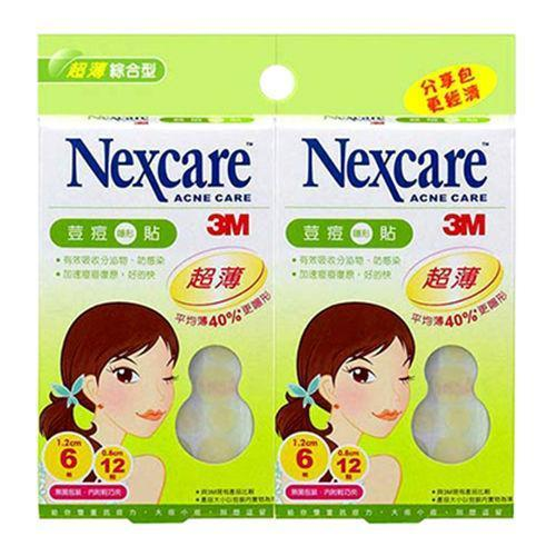3M Nexcare Acne Dressing Pimple Care Patch Stickers Ultra Thin Combo - 2 Boxes-3M Nexcare | My Styling Box