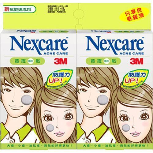 3M Nexcare Acne Dressing Pimple Patch Combo Stickers for Oily Skin - 2 BOXES-3M Nexcare | My Styling Box
