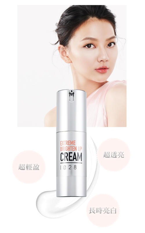 1028 Visual Therapy Extreme Brighten Up Cream