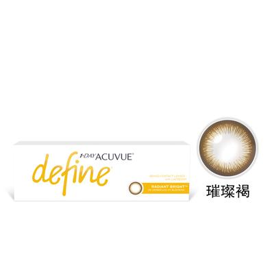 Acuvue Define 1 Day Disposable Color Contact Lens - Radiant Bright | Acuvue | My Styling Box